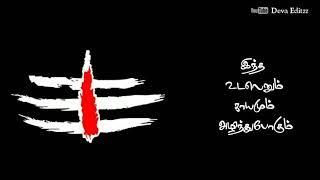 Shivan song whatsapp status tamil   Devolation song   naduvan song lyrics