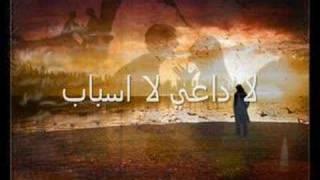 عادل عكلة - يلي نسيتونة Adel Okla - yali nesetona