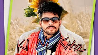 Kithe Tu Vi Kalla Sochi Ve | Love game// channel |  | Gurdas Maan