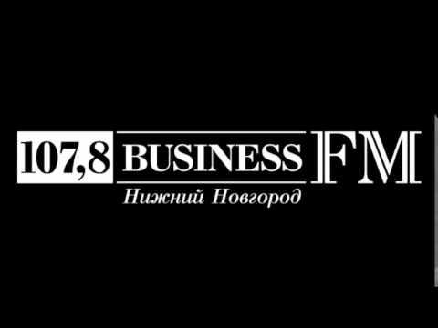 """Business FM, Нижний Новгород - """"Безухов"""""""
