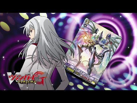 [Sub][Episode 27] Cardfight!! Vanguard G Stride Gate Official Animation