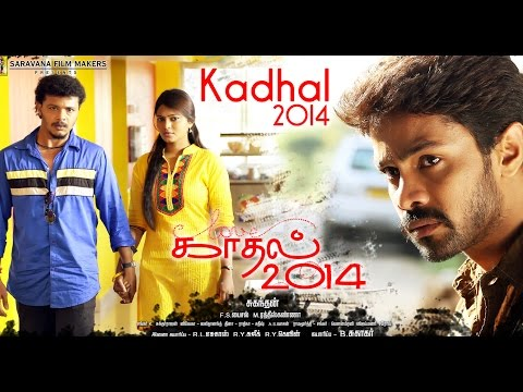 New tamil full movie 2015 | Kadhal 2014 | tamil full movie 2015 new releases