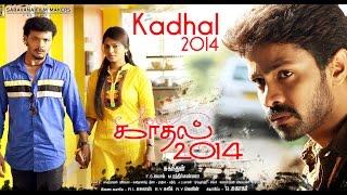 New tamil full movie 2015 | Kadhal 2014 | tamil full movie 2015 new releases