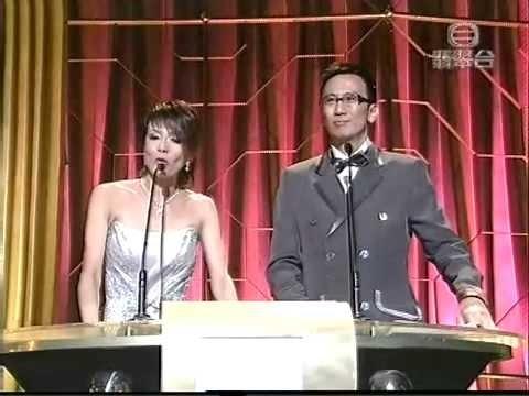 2005第二十四屆香港電影金像獎頒獎典禮 Part 2
