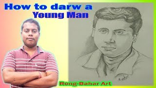 How to draw a Young Man Face step by step | Rong-Bahar Art