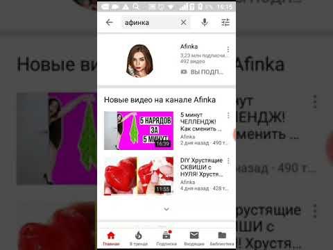 Посоветую канал. Alana Mala