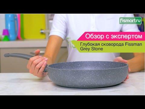 Сковороды, сковородки купить по выгодной цене в интернет