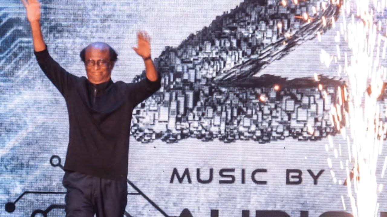 2.0 EPIC AUDIO LAUNCH: Superstar Rajinikanth\'s Mass Entry! | Shankar ...