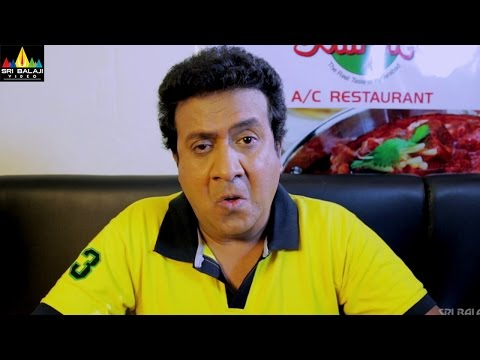 Adnan Sajid Khan Comedy Scenes Vol 01 | Back to Back Hyderabadi Comedy | Sri Balaji Video