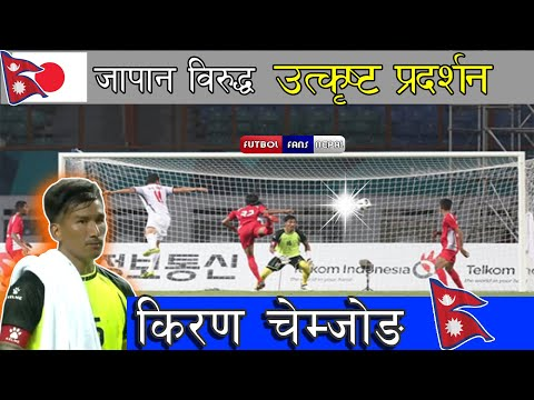 Kiran Chemjong || 9 Best Saves In Asian Games 2018
