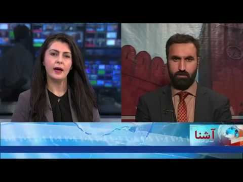 Entezar Khadim discuss Afghan NSA comments on peace talks - VOA Ashna