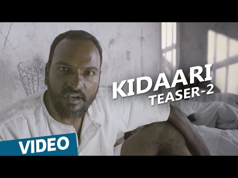 Kidaari Official Teaser 02 | M.Sasikumar,...