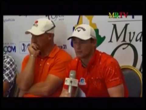 Leopalace 21 Myanmar Open 2018 ဂေါက်ရိုက်ပြိုင်ပွဲနှင့် ပတ်သက်သော