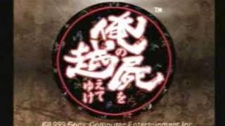 樹原涼子 - 花