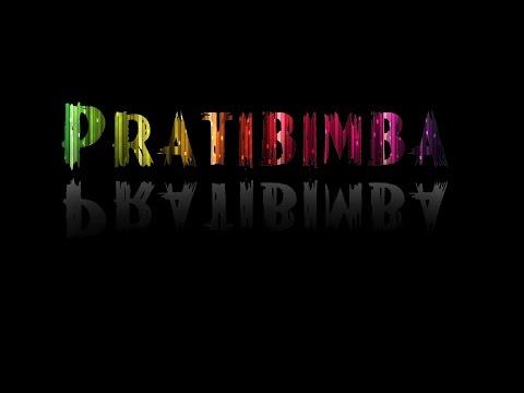 PRATHIBIMBA - Reflecting memories || Priceless short film