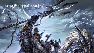 【Twitter】 @skygalleon_info 【HP】 http://skygalleon.jp/ FBやtwitt...