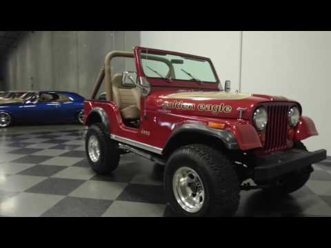 3207 ATL 1977 Jeep CJ5 Golden Eagle