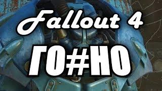 Fallout 4 Секреты Успеха от Bethesda