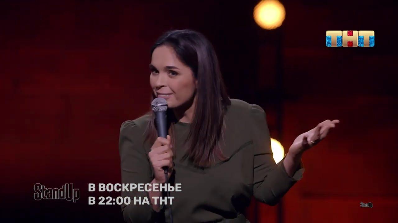 Юлия Ахмедова про несуществующие продукты и Михаила Скипского