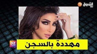 المغربية دنيا بطمة مهددة بالسجن بسبب حساب على الانستغرام