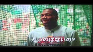 富山グラウジーズ アイラ ブラウン選手がバッティングセンターで!!
