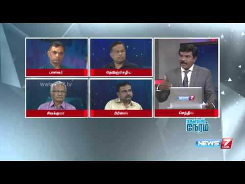 Kelvi Neram - WTO pact on education sector in India 1/4 | News7 Tamil