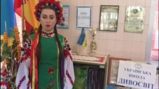 Рідна мова. Діти закордонних українців про українську мову