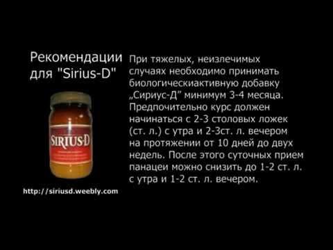 Неалкогольный стеатоз печени, диагностика, лечебные