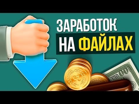 disc space заработок