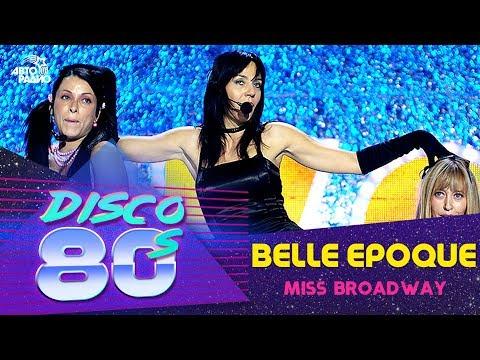 Группа «Бель Эпок» - Miss Broadway (Дискотека 80-х, Авторадио, 2007)