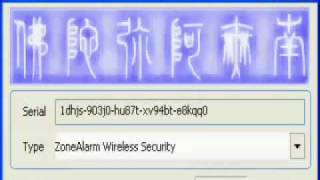 zone alarm security suite keygen