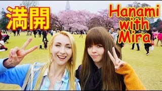 Hanami in Tokyo with Kanadajin3 and Yurya Blinchik. thumbnail