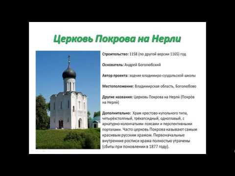знакомство культурой историей россии