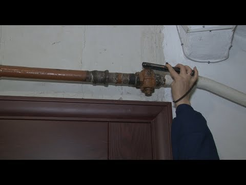 Проверка внутридомового газового оборудования и газопроводов