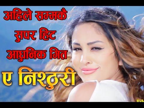 A Nisthuri - Anju Panta Ft. Anu Shah | New Nepali Pop Song 2015 | New Teej Special