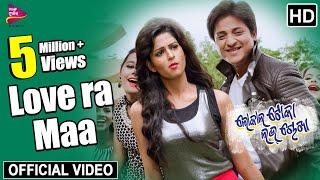 Love Ra Maa - Official Video Song | Local Toka Love Chokha | Babushan, Sunmeera