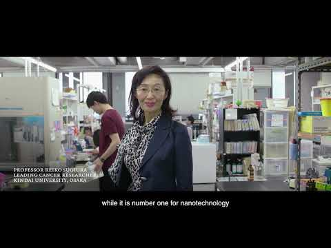 Invest in Ireland - Japan 2019 (English Subtitles)