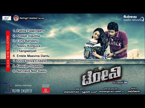 Tony Kannada Movie Songs | Latest Kannada Songs | Andaaje Siguthilla