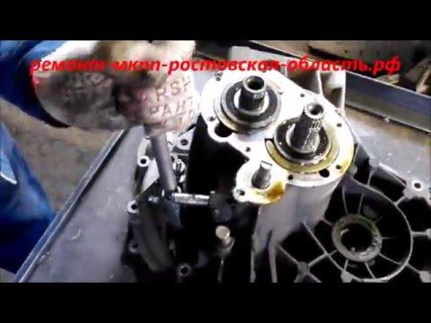 Ремонт мкпп Ford Focus 1.6 Ростовская область, Ростов-на Дону