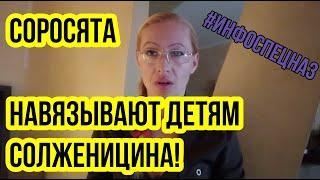 #МинОбр #ОбительБчб  ВНИМАНИЕ!!!! Патриотов Беларуси уничтожают через школьное образование