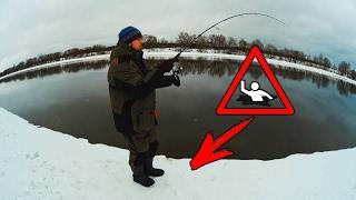 Ну вот и доловился на зимний спиннинг! Рыбалка зимой.Техника отводного поводка(Ловить зимой надо крайне осторожно, ледяные закраины бывают коварны и опасны))Приятного просмотра, друзья!..., 2017-02-13T14:30:07.000Z)