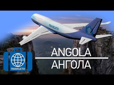Travel to Angola | Путешествие по Анголе - TRAVELETO