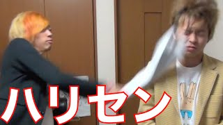 【告知】東海オンエアに会いに来ないかい!? thumbnail