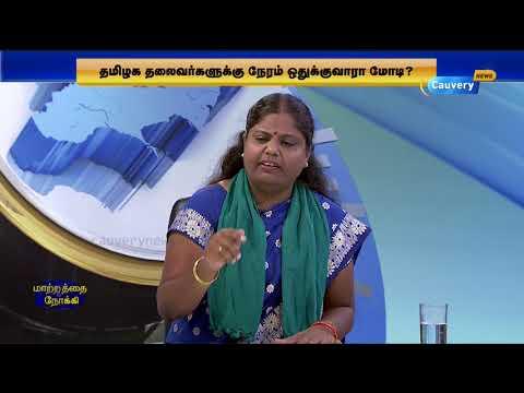 காவிரியும்... கபட நாடகமும்... | Cauvery Water Management | Cauvery Issue | Matrathai Nokki