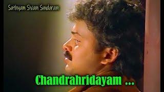 chandrahridayam---sathyam-sivam-sundaram-malayalam-movie-song-kunjako-boban