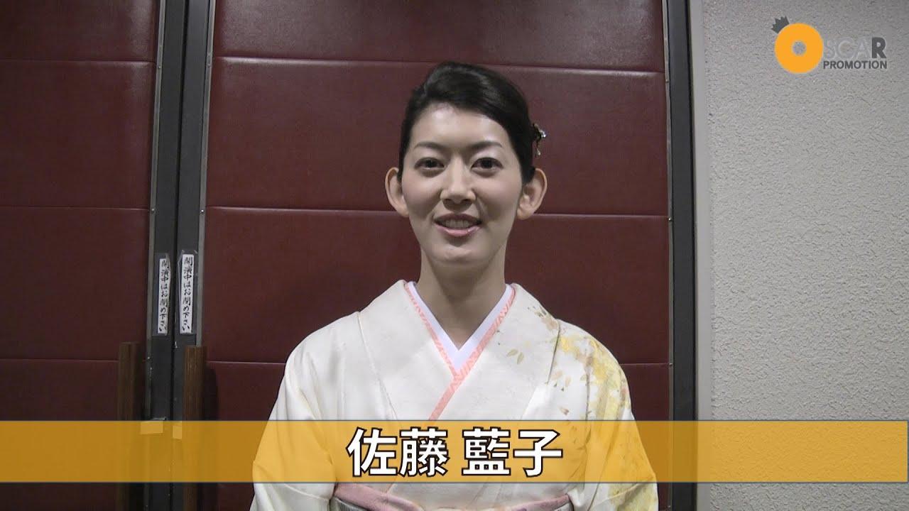 佐藤藍子の着物画像