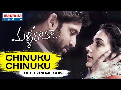 Chinuku Chinuku Full Lyrical Song - Malli Raava Movie Songs || Sumanth || Aakanksha Singh