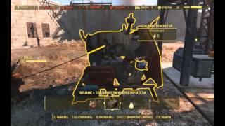 Fallout 4 - 090 - установка генератора и запуск радиостанции
