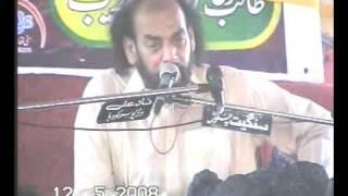 Zakir Sabir Hussain Shah Bahal