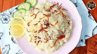 প্লেইন পোলাও   Plain Rice Pulao   Bangladeshi Pulao recipe   How To Cook Pulao